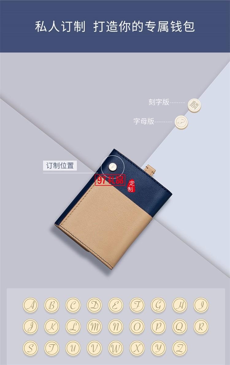 小钱包随身携带卡包