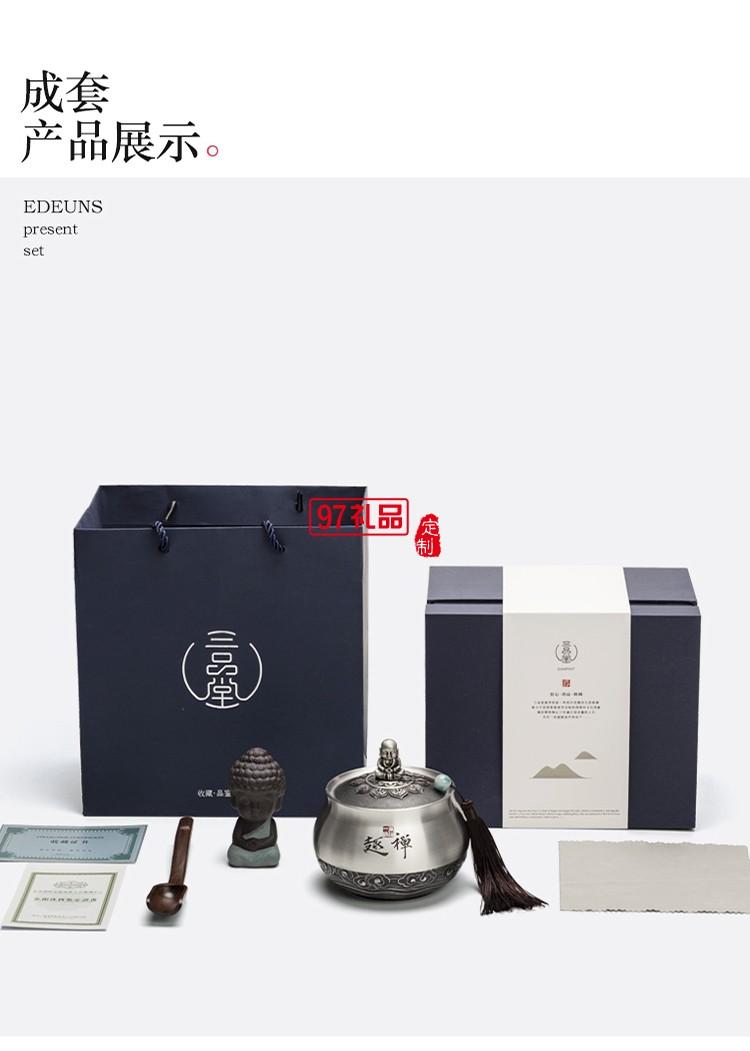 纯锡金属锡茶叶罐密封礼盒装锡制存茶罐 可定制logo