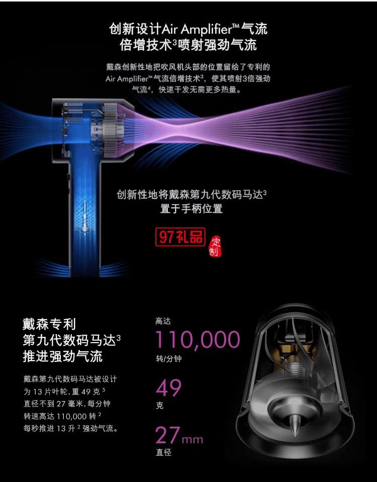戴森(Dyson) 吹风机 Dyson Supersonic 电吹风