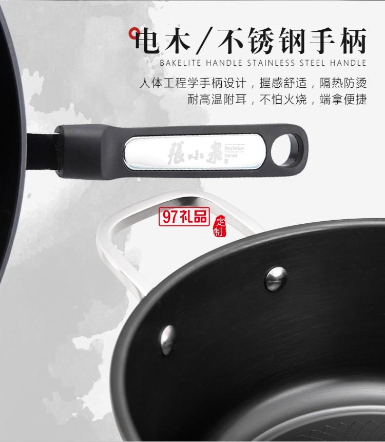 张小泉恋家真不锈二件套炒锅汤锅精铁厨房套装