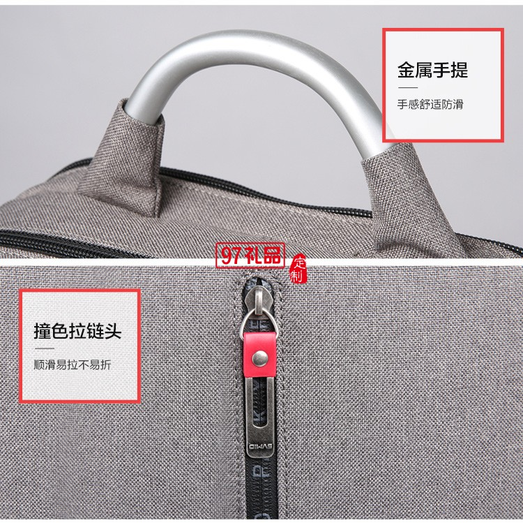 爱华仕商务电脑包双肩男士多功能时尚休闲潮流书包双数码层背包