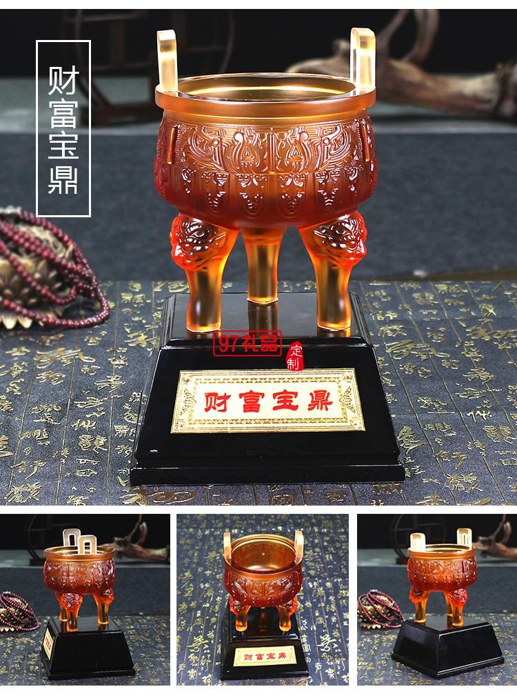 大号基业鼎盛琉璃鼎摆件古法琉璃工艺品 可定制LOGO