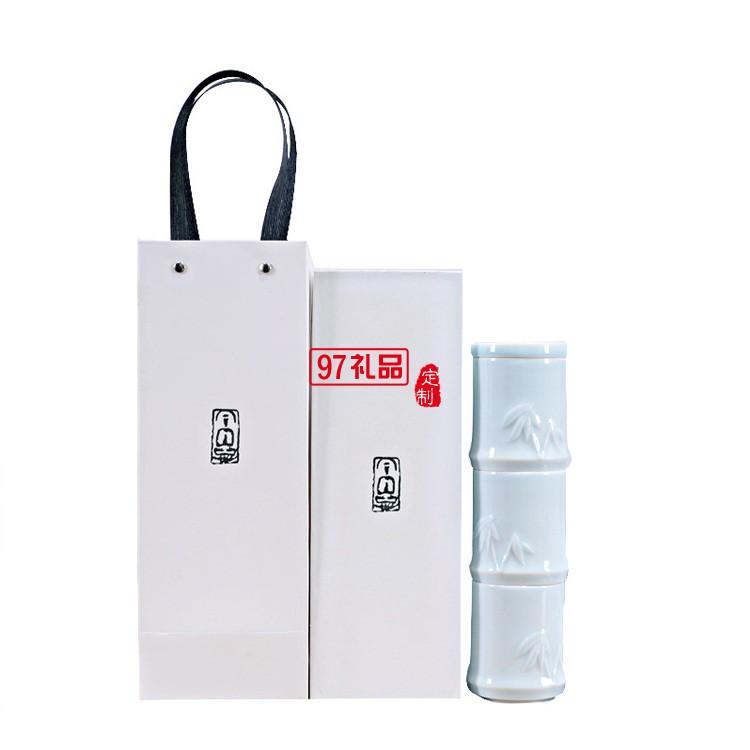 创意竹节杯陶瓷杯三叠杯定制LOGO