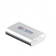 10000毫安手机移动电源定制公司logo