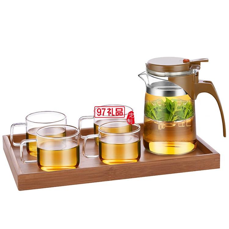 一壶四杯一茶盘 过滤茶壶办公功夫茶杯