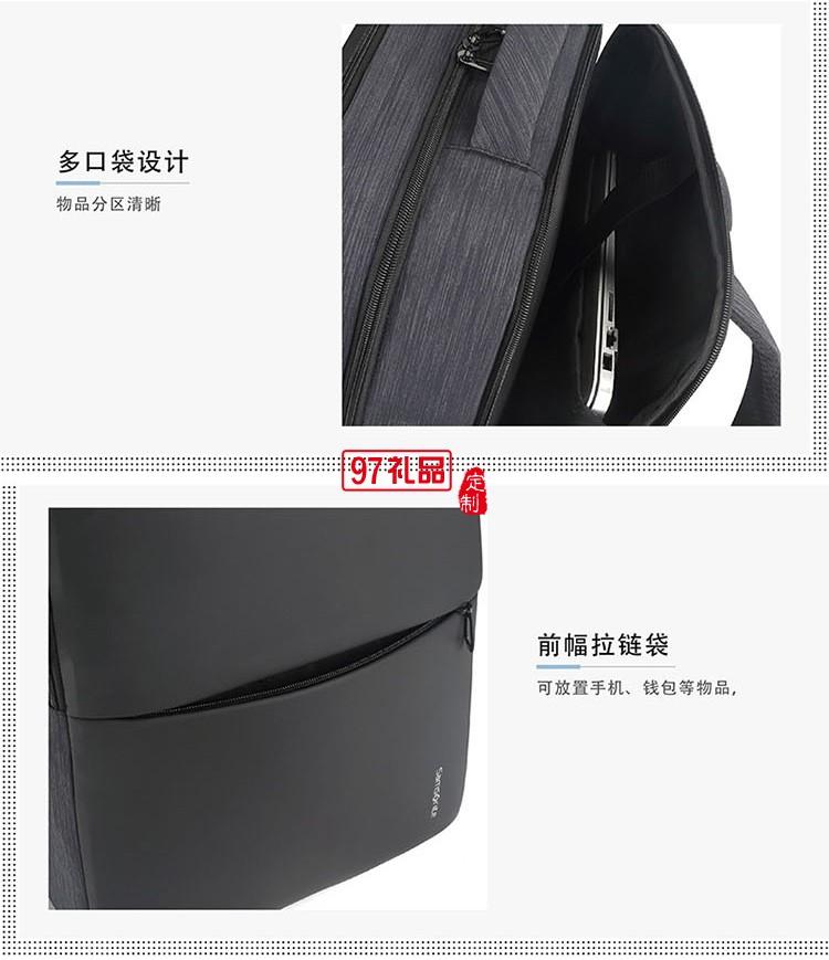 新秀丽(Samsonite)双肩包 定制logo