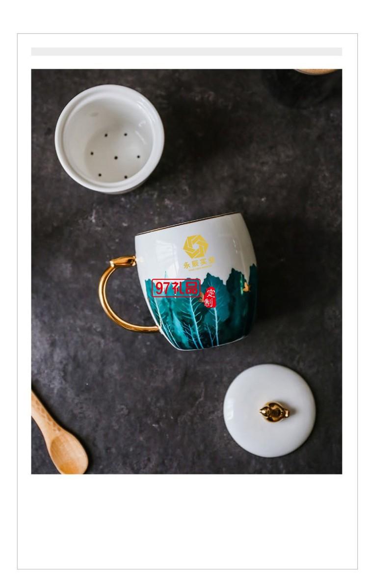 水悦小鸟办公杯茶杯