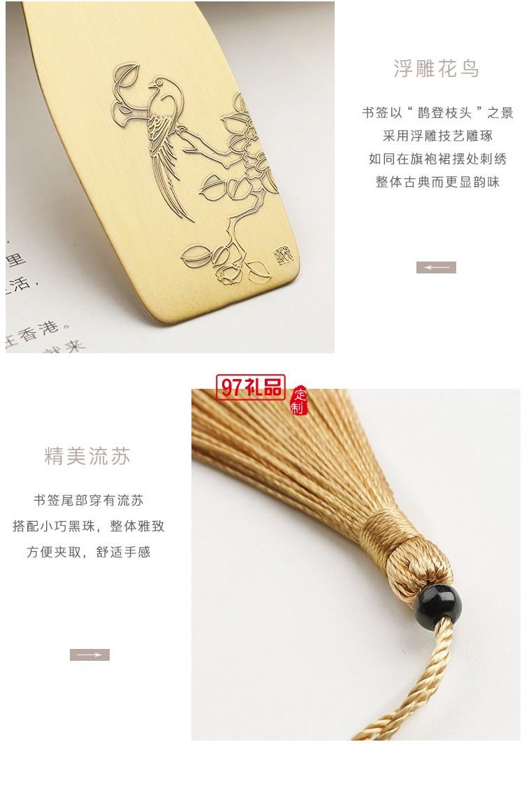 中国风旗袍书签套装