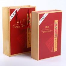 宁夏华盛龙环保科技案例 三罐500g装 枸杞礼品盒套装定制