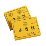 儿童益智玩具木盒装五子棋飞行棋树脂棋盘亲子棋教学用棋