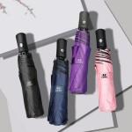 雨伞定制logo 三折黑胶晴雨伞超强防晒防紫外线