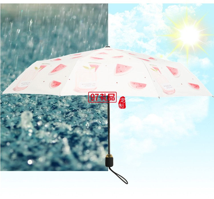 全自动雨伞晴雨两用黑胶遮阳伞