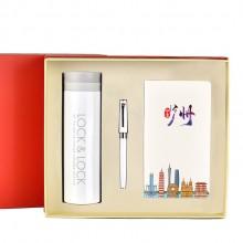 时尚年轻品牌保温杯笔记本签字笔套装
