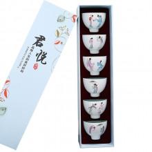 功夫茶具新品品茗杯茶杯主人杯100ml茶盏亚光陶瓷小茶碗青瓷茶杯