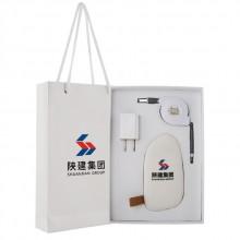 移动电源定制印logo公司活动年会礼品