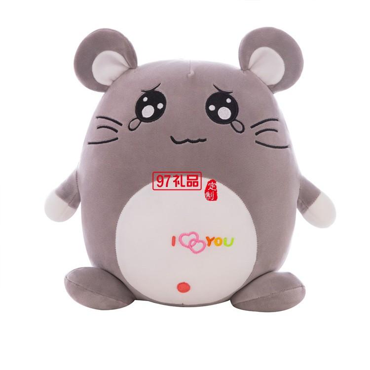 鼠年吉祥物三合一老鼠手暖空调毯多功能卡通儿童抱枕被