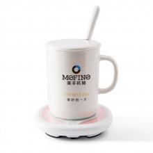55°暖暖杯恒温暖暖杯智能温控暖暖恒温杯办公加热杯垫