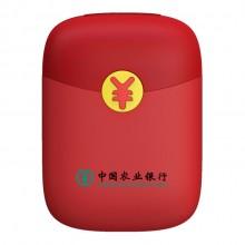新年礼品红包暖手宝移动电源USB