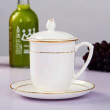 景德镇骨瓷杯陶瓷茶具酒店会议杯定制家用带盖水杯描金边茶杯