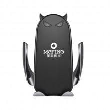 M5新款红外线智能感应出风口无线充车载导航创意手机支架