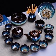 高档砂金釉陶瓷茶具套装