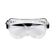 防尘防水护眼罩预防细菌飞沫护目镜
