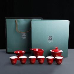 陶瓷茶具套装霁蓝激光茶具