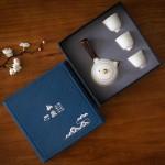 高档白羊脂玉陶瓷茶具商务送礼客户回馈房地产礼品  可定制logo