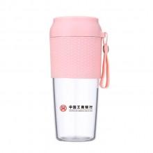 夏日小礼品果汁便携被魔杯便携榨汁杯可定制logo