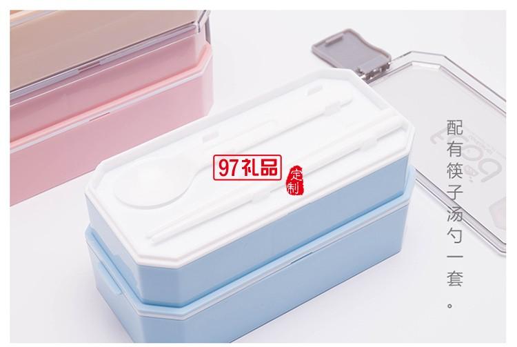 双层日式便当盒分格餐盒 学生饭盒
