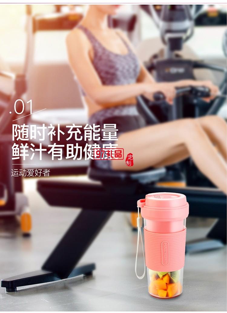 便携充电榨汁机 迷你料理水果汁杯摇摇杯