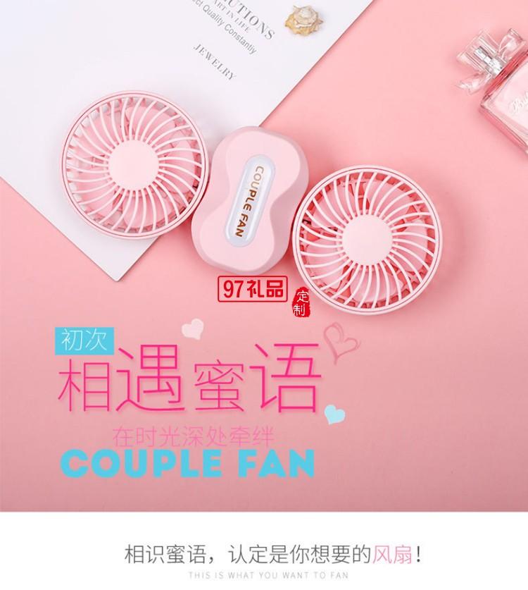 夏季爆品 USB充电 迷你手持小风扇 情侣风扇