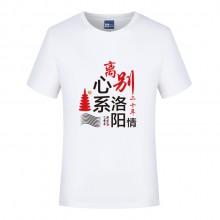 百分百纯棉T恤定制时尚年轻