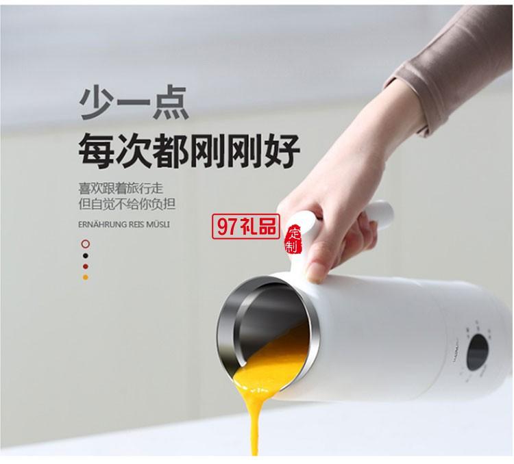 海牌家用迷你小型豆浆机