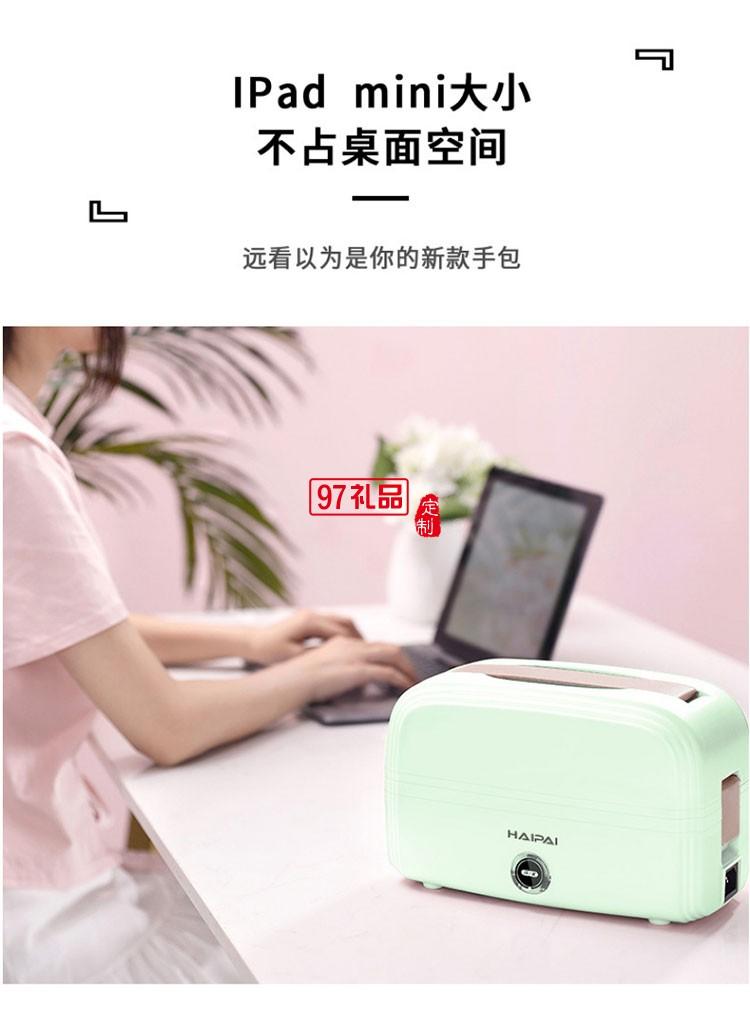 海牌电热饭盒抗菌插电蒸汽加热自热蒸煮热饭神器