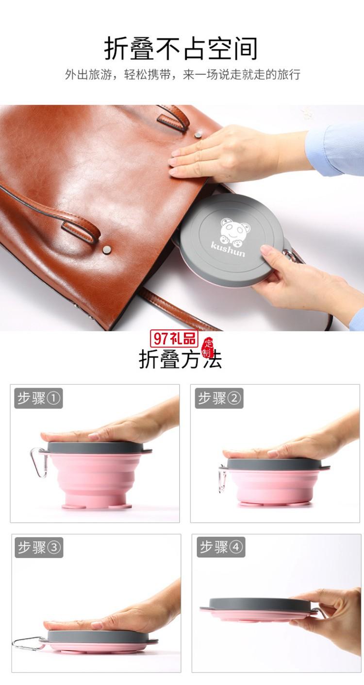 旅行便携硅胶折叠碗