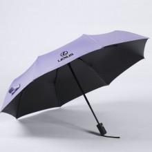 全自动雨伞 黑胶防晒遮太阳晴雨伞男女折叠自动伞 可定制LOGO