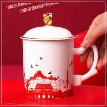 新款文创礼品陶瓷杯过滤套组志愿者抗疫纪念茶杯防疫中国力量杯子