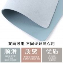 PU皮革防水电脑鼠标垫