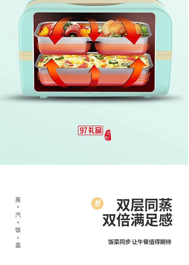 北美电器蒸汽饭盒可定制logo