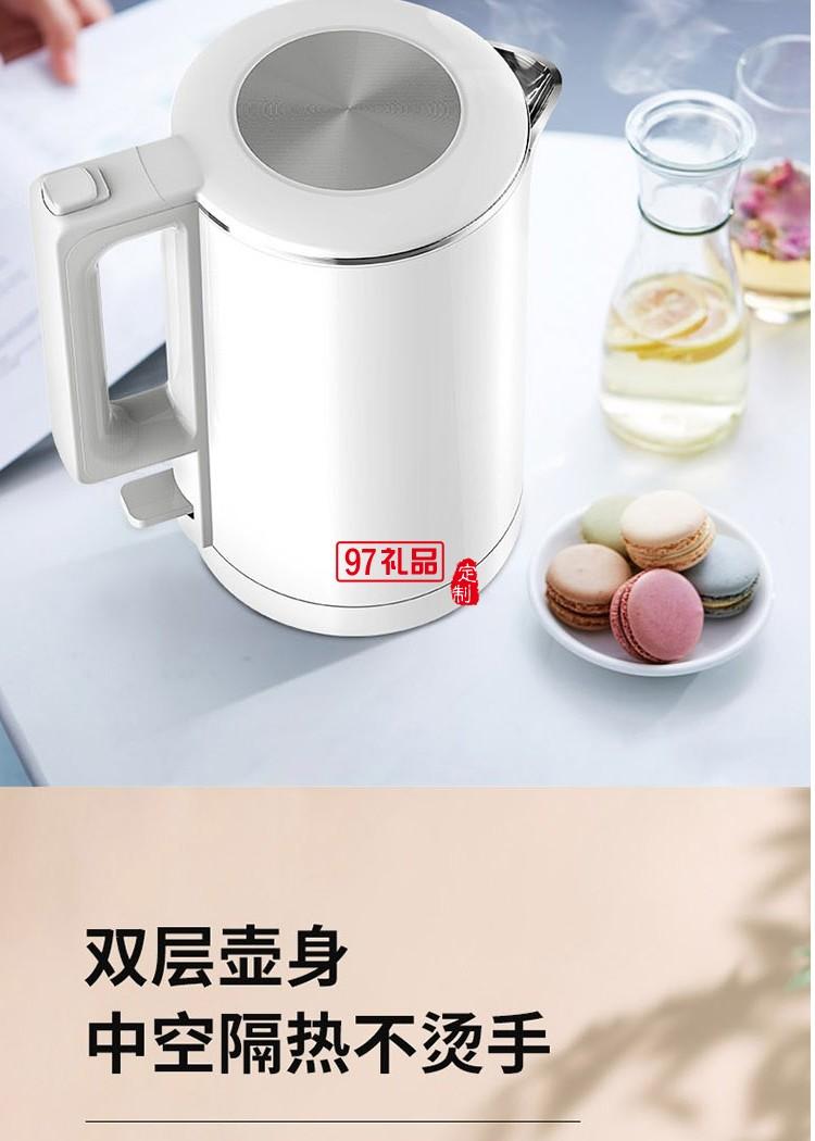 ACA双层电热水壶可定制logo