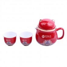 陶瓷办公杯招财猫快客杯一壶两杯旅行便携茶具茶水分离