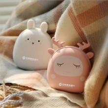 中国建设银行定制精灵暖手宝移动电源充电暖热手宝暖宝宝