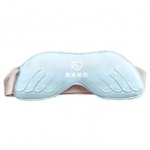 美欣制药定制石墨烯发热眼罩可水洗护眼午休热敷眼罩