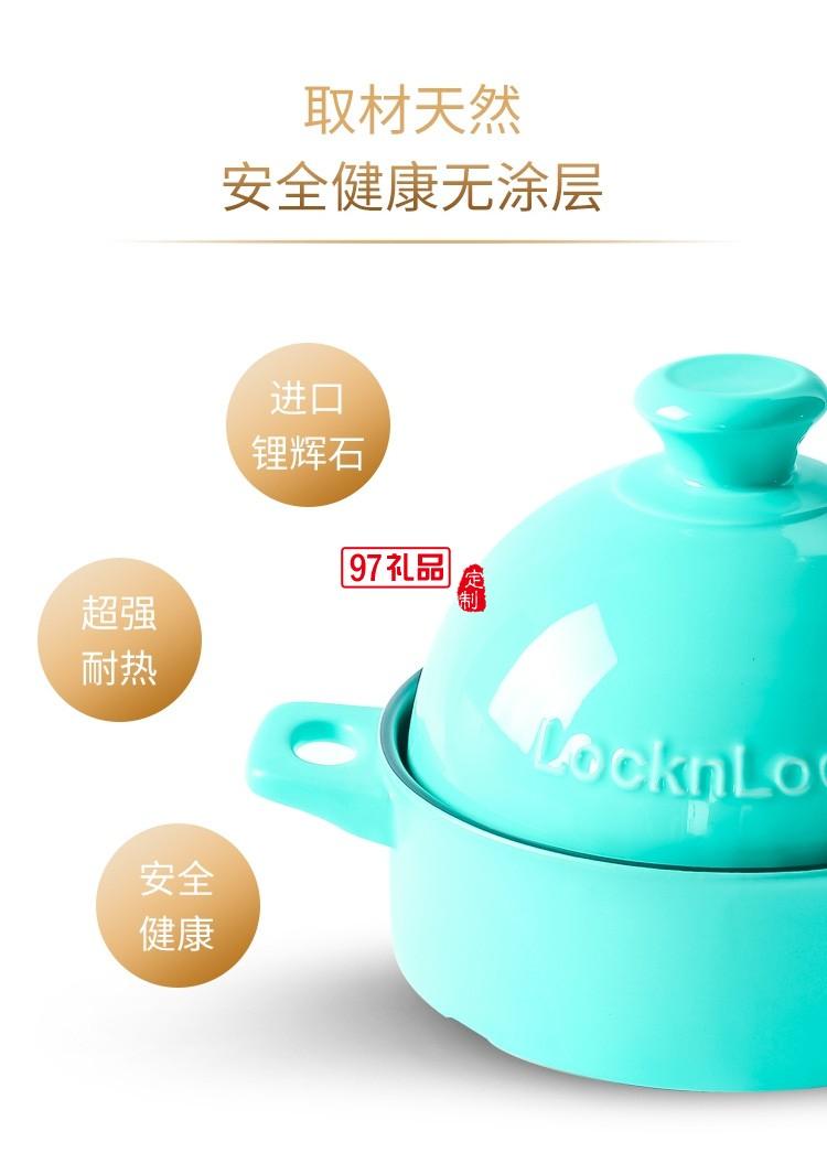 乐扣乐扣LocknLock耐热陶瓷砂锅塔吉锅CCG3133
