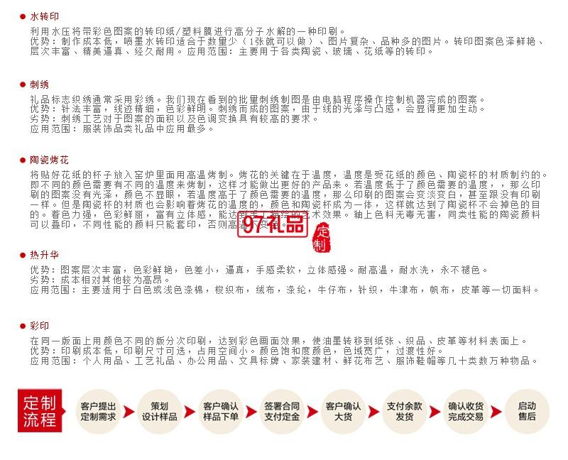 新品年会礼品 满汉全席百变锅 周年庆礼品 红红火火锅具