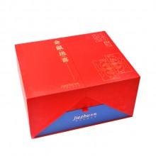 异形礼盒 双层抽拉式礼盒  可定制LIOGO