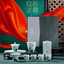 众擎易举茶礼青瓷茶叶罐盖碗礼盒端午节定制