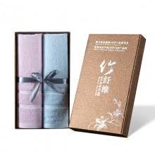 竹纤维毛巾礼盒装