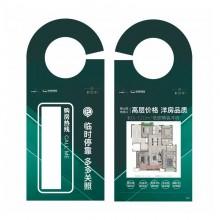 异形纸卡标签吊牌定制专版案例